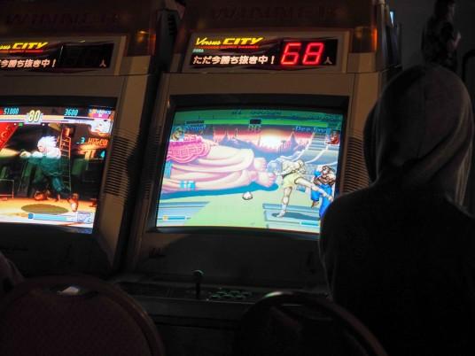 Japanese Street Fighter